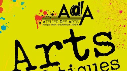 atelier des arts2.jpg